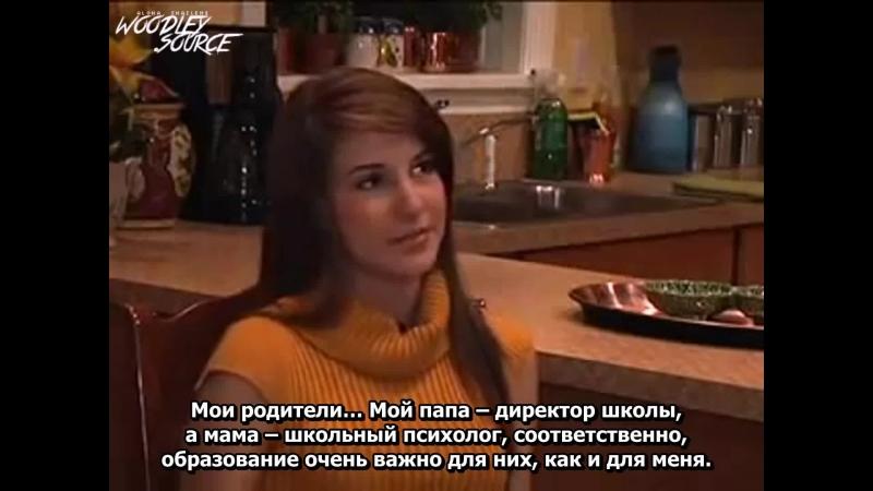 Rus Subs Интервью Шейлин за кадром сериала Втайне от родителей Часть 1