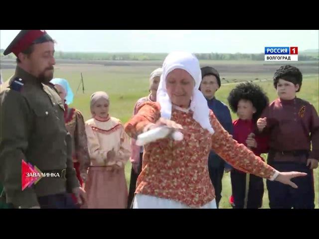 Компания (г. Михайловка) - Да кто ж кому виноват. Фестиваль На Красную Горку 2016