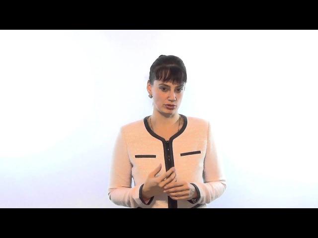 Тренинг тренеров Лекция 3 Классические стили обучаемости