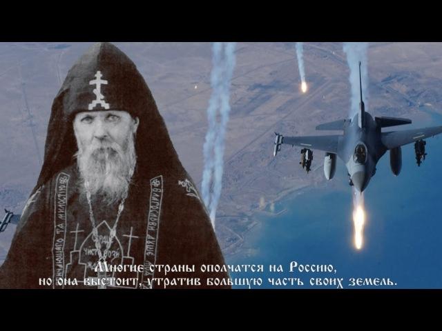 Пророчества преподобного Серафима Вырицкого о будущем России