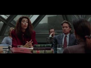 Разоблачение (1994, США)