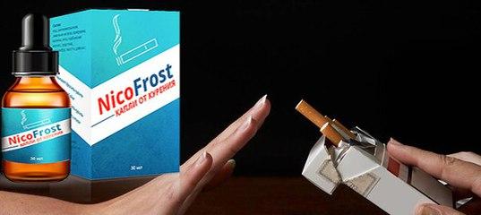 Сталкер онлайн сигареты для тимона купить сигареты импорт