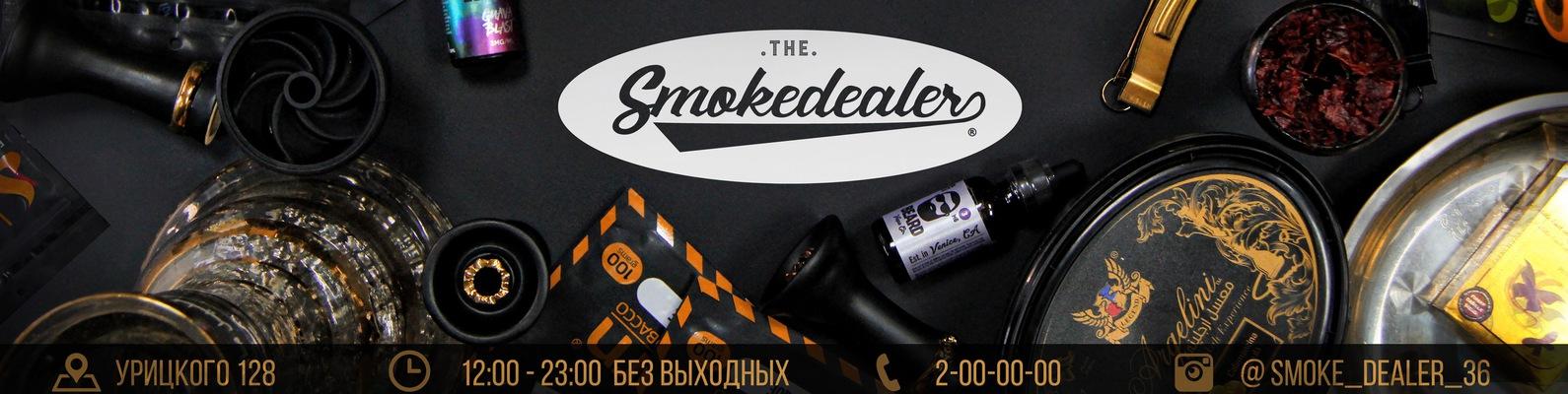 Табак оптом купить в воронеже купить электронную сигарету в березниках