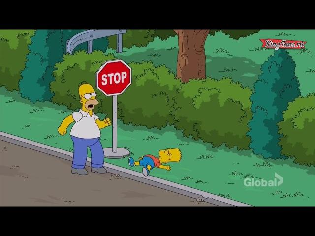 Симпсоны 28 сезон Убрать Знак Стоп Пока Он Не Покалечил