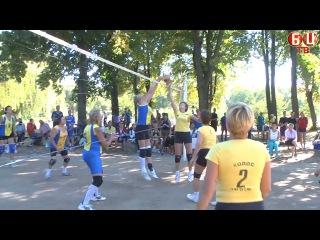 Вдало відбулися змагання за кубок міського голови з волейболу