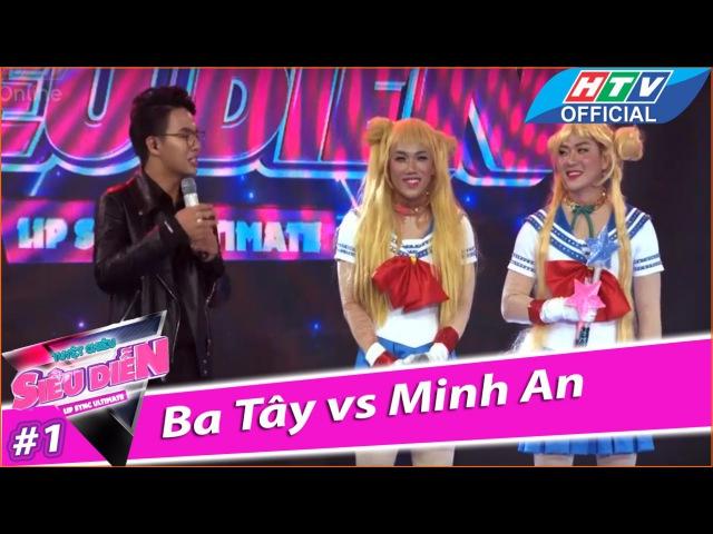 HTV Tuyệt chiêu siêu diễn   Tập 1   Vòng song diễn Ba Tây vs Minh An   TCSD 2072016