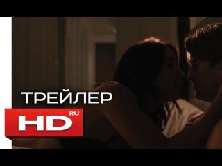 Голая Мелани Лински Видео