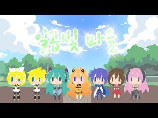 【Original】일곱빛 마을─【VOCALOID STUDIO】【7명의 보컬로이드 KR - 한국어】【7P Vocaloids Collaboration】