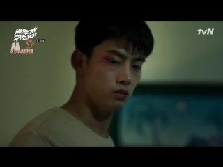 [Mania] Сразимся, призрак?! / Let's Fight Ghost 1 из 16