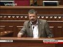 Мосійчук: Радикали ініціюють створення ТСК по джерелам фінансування Інтера