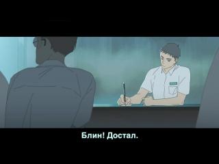 Hyperventilation _02 ep (720) русские субтитры