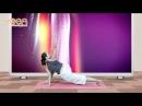 Йога - экспресс зарядка на несколько минут