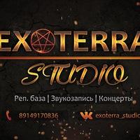 Логотип Exoterra Studio [ИРКУТСК]