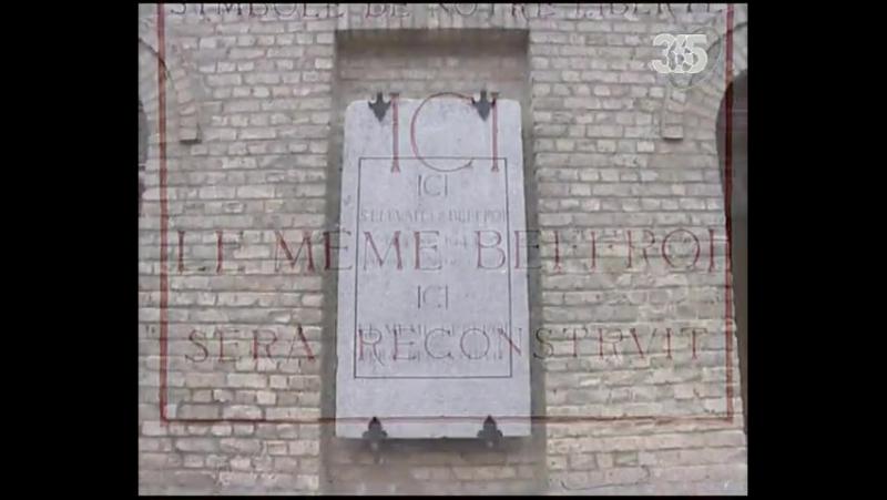 12 Достояние Франции Беффруа Каменные Великаны 12