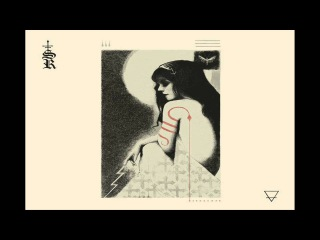 SubRosa - More Constant Than The Gods (2013) (Full Album)