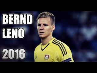 Bernd Leno • Best Saves • 2016 • Bayer Leverkusen • HD 720p