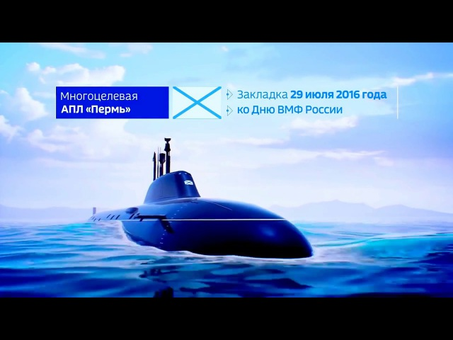Project 885M - Upgraded Yasen-class Submarine SSGN - Russian Navy - Kazan