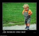 Личный фотоальбом Константина Фомичева