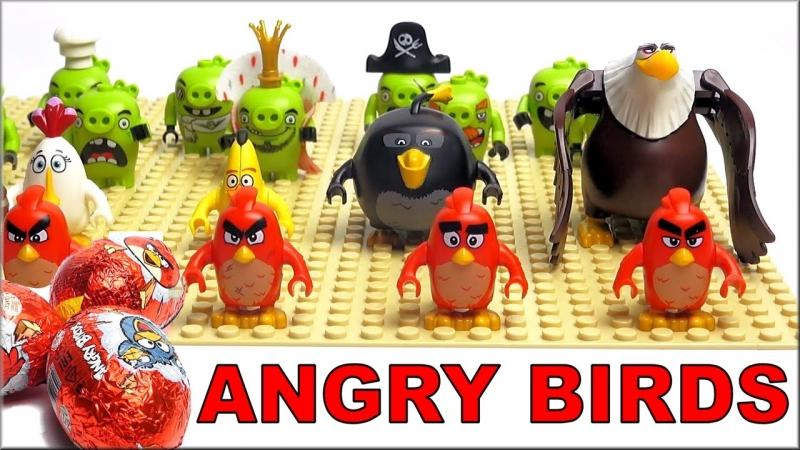 LEGO angry birds в кино все минифигурки лего по мультику Энгри Бердс в кино Лего Злые Птички
