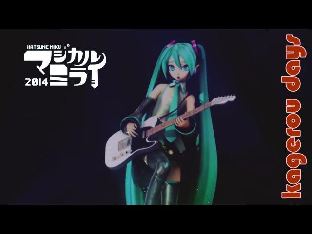 ☠️ HATSUNE MIKU KAGEROU DAYS 初音ミク Sub español Magical Mirai 2014