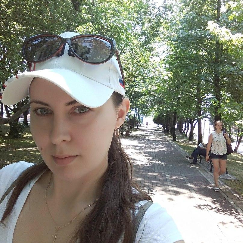 Белоотченко елена александровна фото