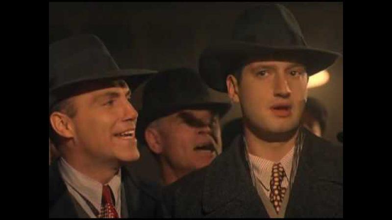ФИИЛЬМ Парни Аль Капоне Al's Lads 2002