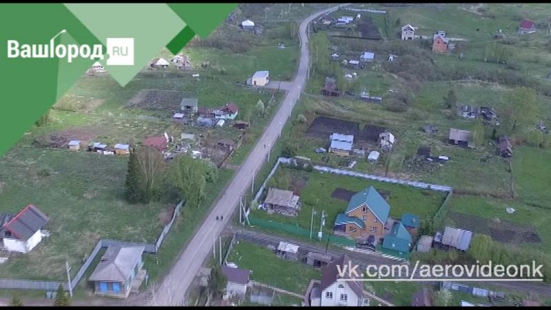 Вашгород.ру АэровидеоНК Берёзово