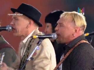 Гарик Сукачёв и Неприкасаемые на концерте в честь Дня России (Красная площадь, .)