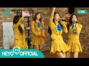 [해요TV] Crayon Pop(크레용팝) - '뱅뱅뱅' 노래방 라이브