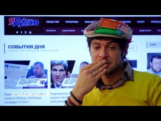 Павел Баршак о русской литературе нечего читать ЯтакДУМАЮ