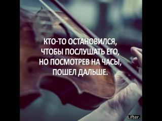 Джошуа Белл скрипка