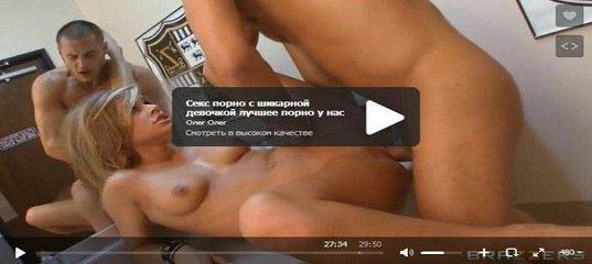 домашнее видео порно смотреть на андроиде