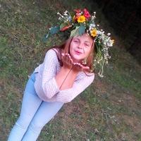 Кристина Куч