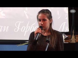 Киноконцертная программа «Памяти Людмилы Осиповны Горбовец»