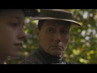 Anne with an E / Эн 1 сезон 1 серия