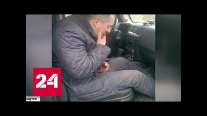 В Иркутске уволили инспектора который остановил пьяного судью