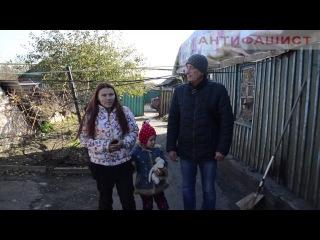 """Читатели """"Антифашиста"""" помогли выжить семье из обстреливаемого Донецка"""