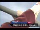 Доктор Кто на канале Евроспорт
