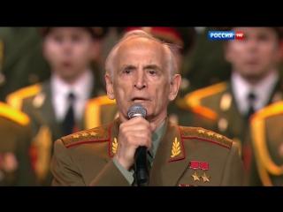 От героев былых времен не осталось порой имен... Поёт Василий Лановой