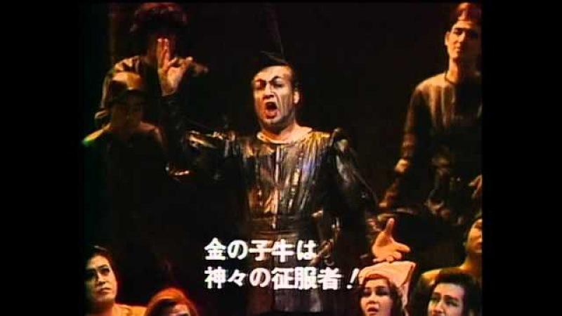 Le veau d'or est toujours debout - Nicolai Ghiaurov (Mefistofele, Faust)