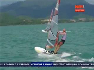 Стефания Елфутина-бронзовый призер ЧМ по парусному спорту.Интервью  Joined