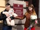 Торжественная регистрация новорожденного во Дворце Малютка