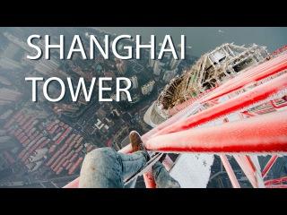 Short Story | Shanghai Tower