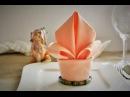 Napkin folding Lily 1