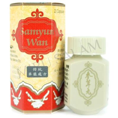 лекарства для похудения самюн ван