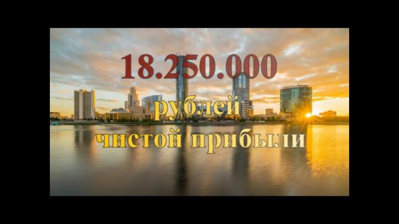 Ковиненко Вероника - банковский и государственный конфискат