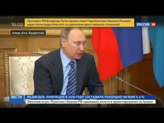 Путин_ Таджикистан - ключевая страна для обеспечения безопасности в регионе