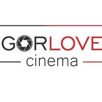 СВАДЕБНОЕ ВИДЕО ВИДЕОГРАФ ВОРОНЕЖ|GORLOVE CINEMA