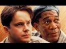 Русский трейлер фильма «Побег из Шоушенка» (1994) Тим Роббинс, Морган Фриман HD