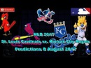 MLB The Show 17 St. Louis Cardinals vs. Kansas City Royals Predictions MLB2017 (8th August 2017)